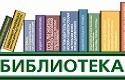 Подборка книг по политическим технологиям и электоральным процессам